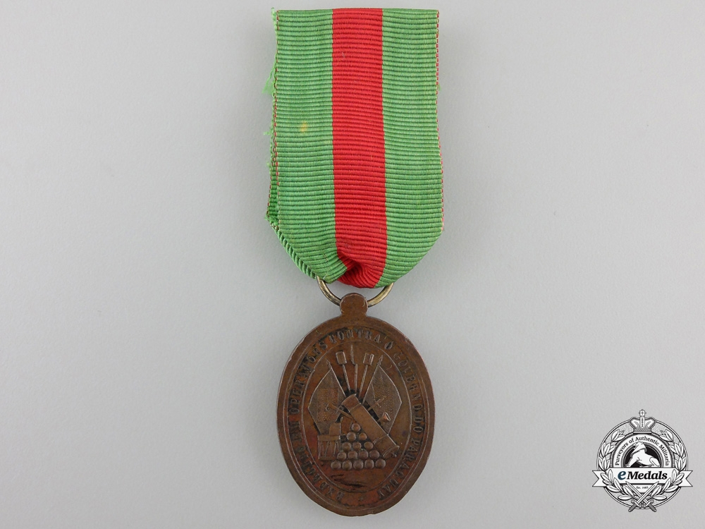 eMedals-An 1868 Brazilian Medal for Bravery for Paraguay