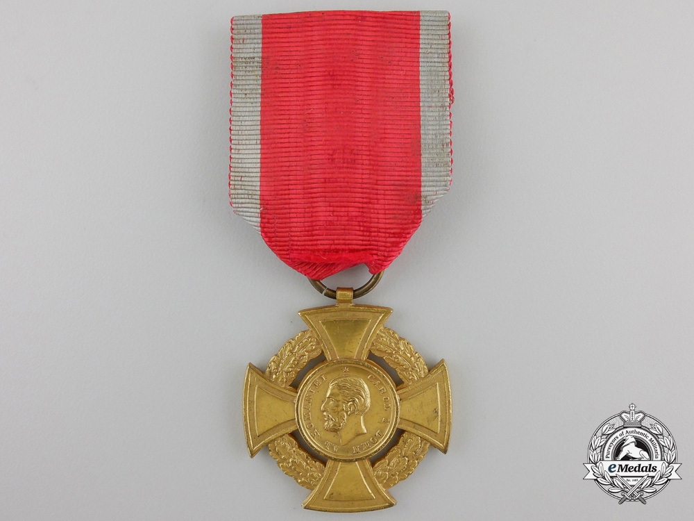 eMedals-A Romanian Medal of Military Virtue; War-Time Issue