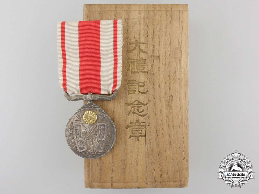 eMedals-A 1915TaishoEnthronement Medal with Case