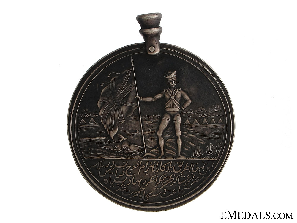 eMedals-1801 East India Company's Egypt Medal