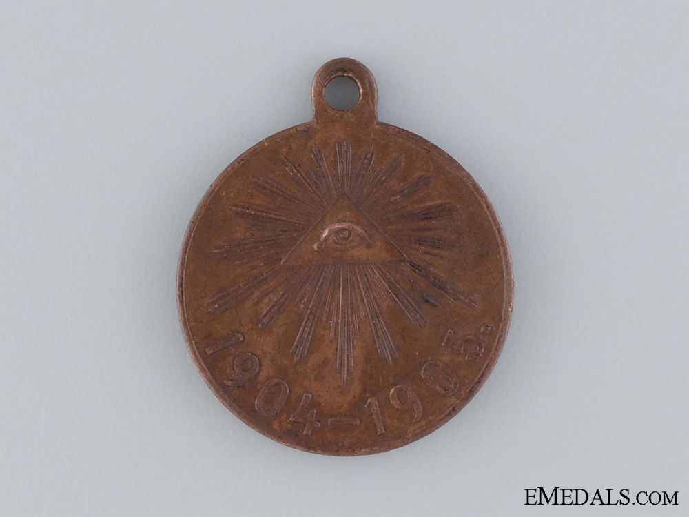eMedals-1904-1905 Medal for the Russo-Japanese War