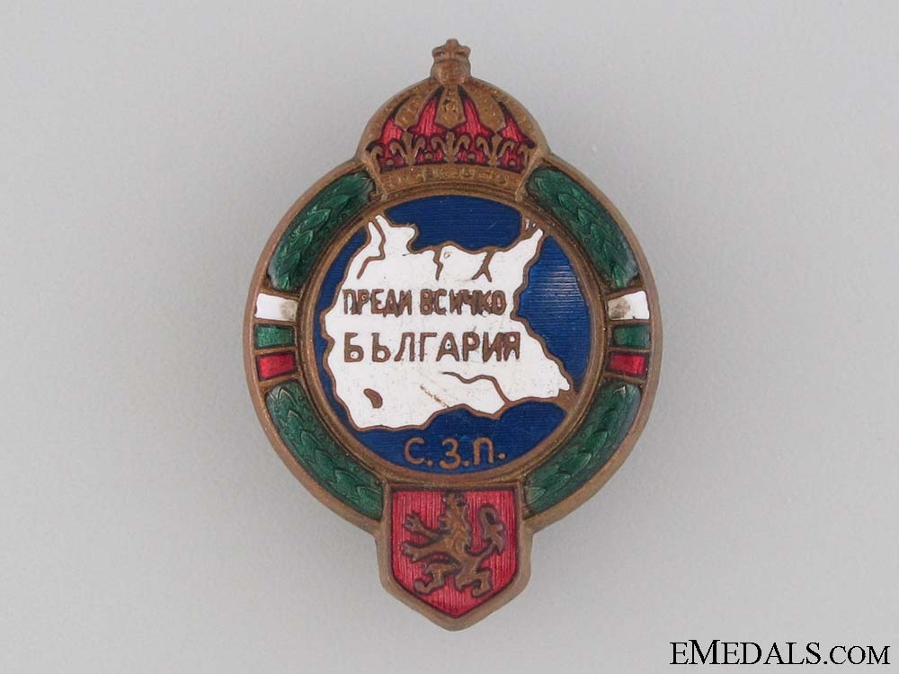 eMedals-1910 Bulgarian Reserve Officer's Badge