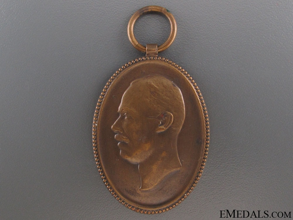 eMedals-1914 Accession of Prince William of Wied Medal