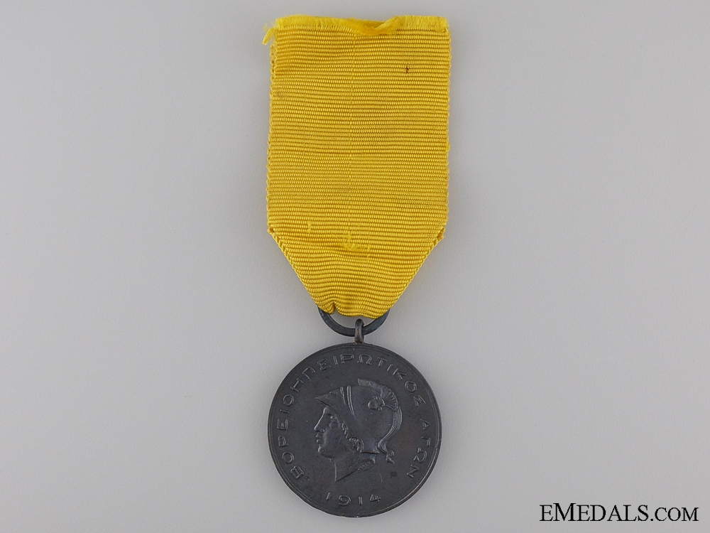 eMedals-1914 North Epirus Struggle Medal; 3rd Class