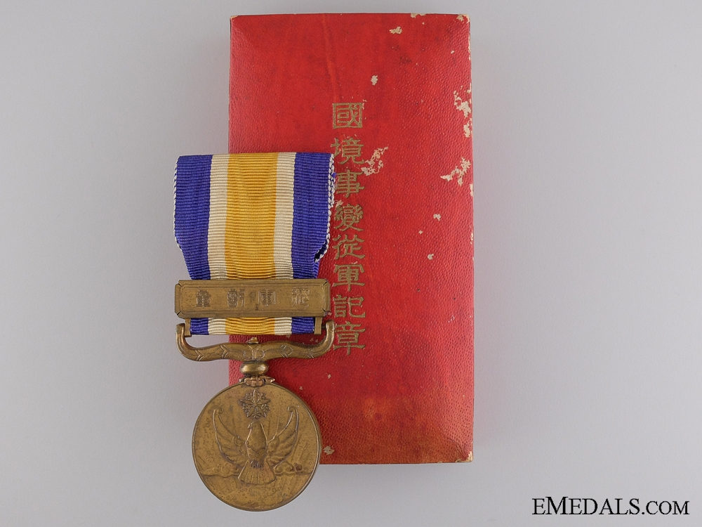 eMedals-1939 Japanese Nomohan Campaign Medal