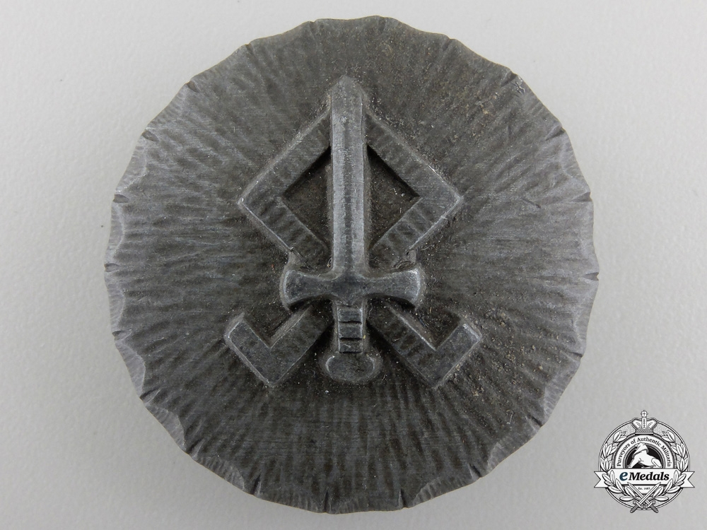 eMedals-ANetherlands German County Force Badge