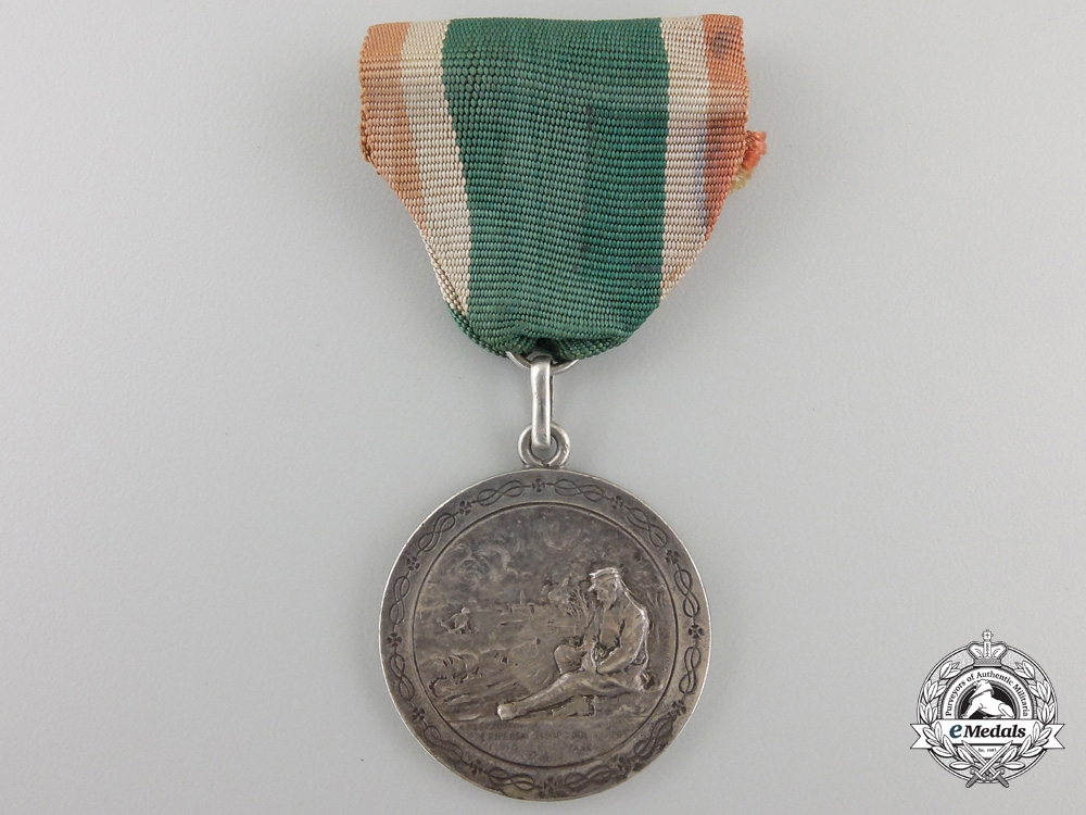 eMedals-A First War Italian Bread to Benefit Prisoners of War Relief Medal
