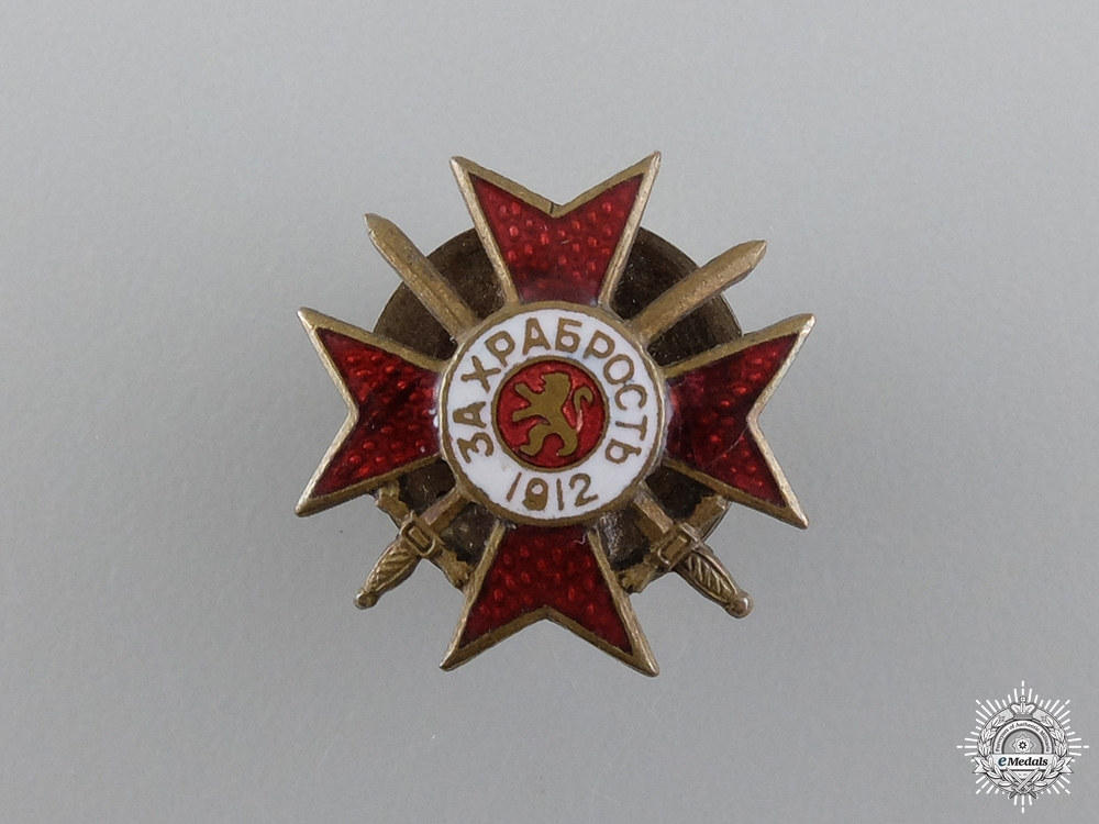 eMedals-A Miniature Bulgarian Military Order for Bravery