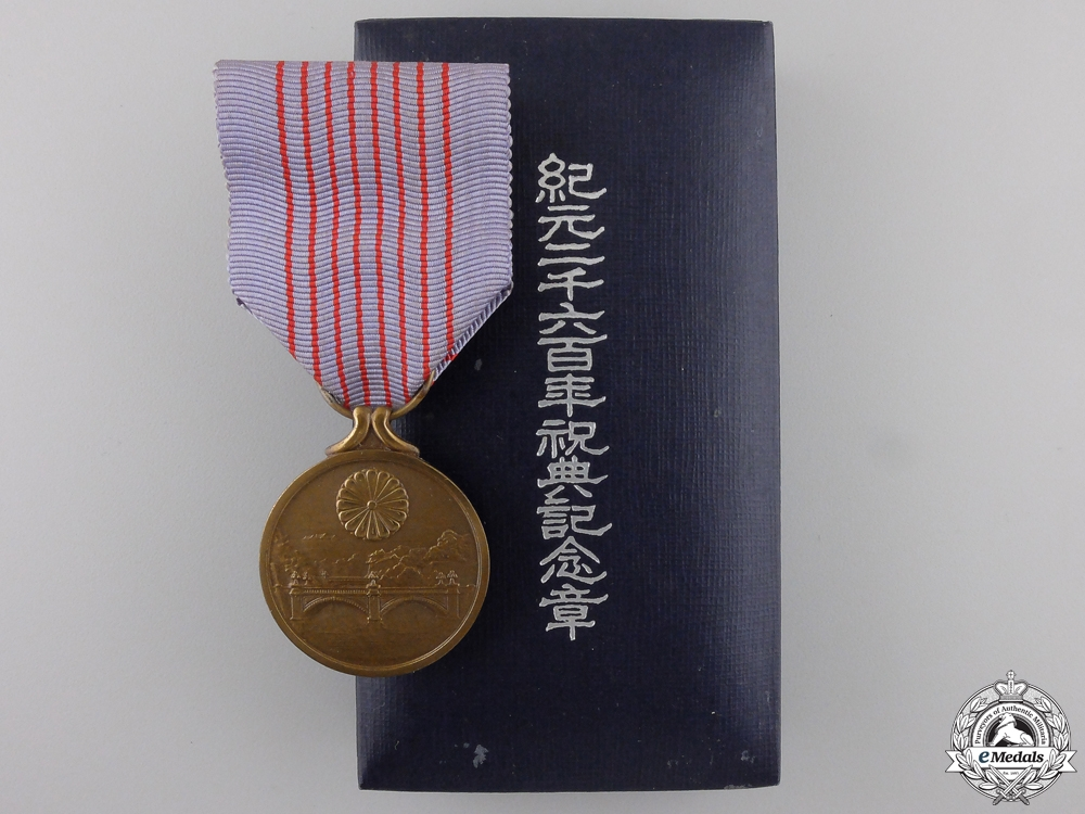 eMedals-A 1940 Japanese 2600th National Anniversary Medal with Case