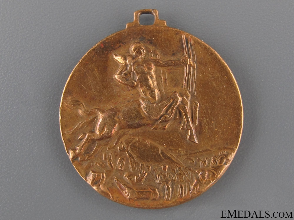 eMedals-Italian Army Albanian Campaign Medal 1940