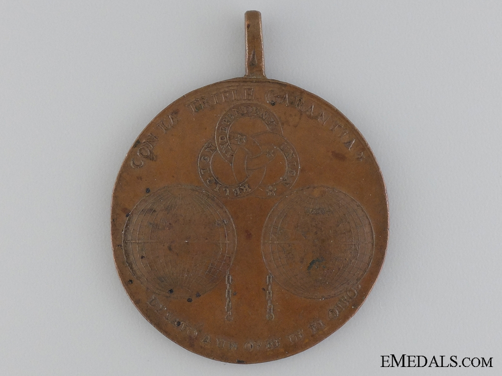 eMedals-A 1821 Mexican Independence Commemorative Medal