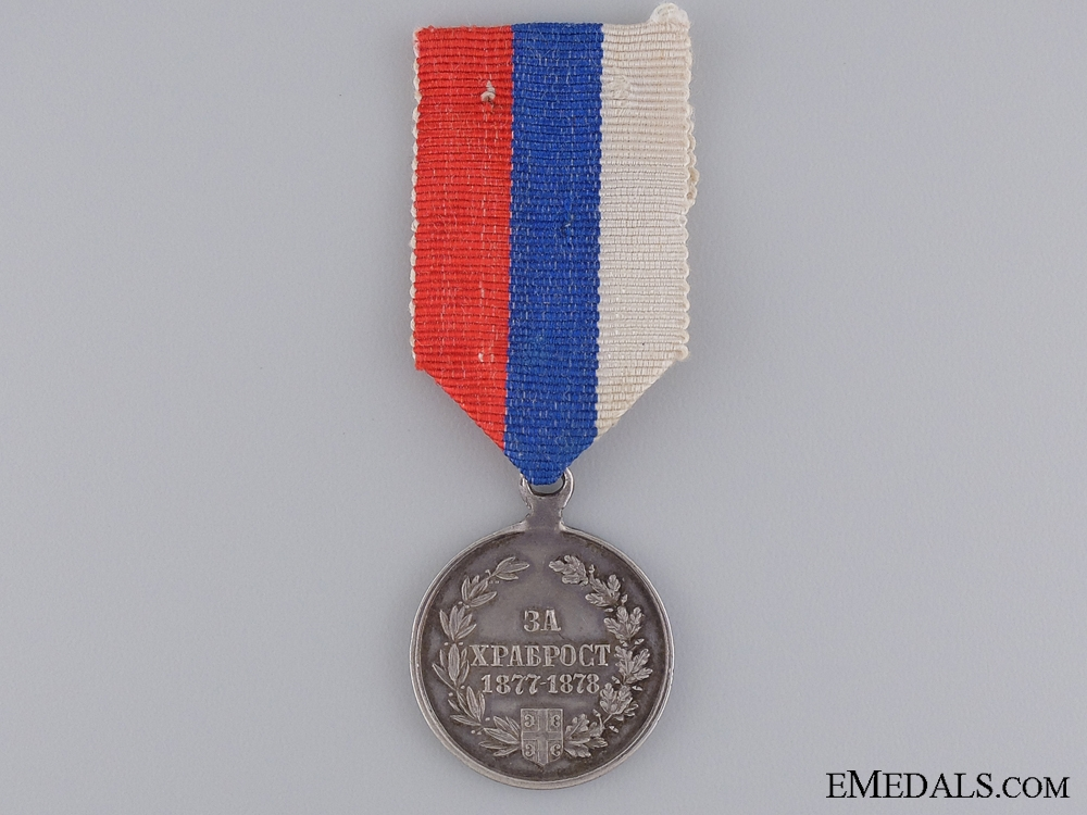 eMedals-A 1877-78 Serbian Silver Bravery Medal