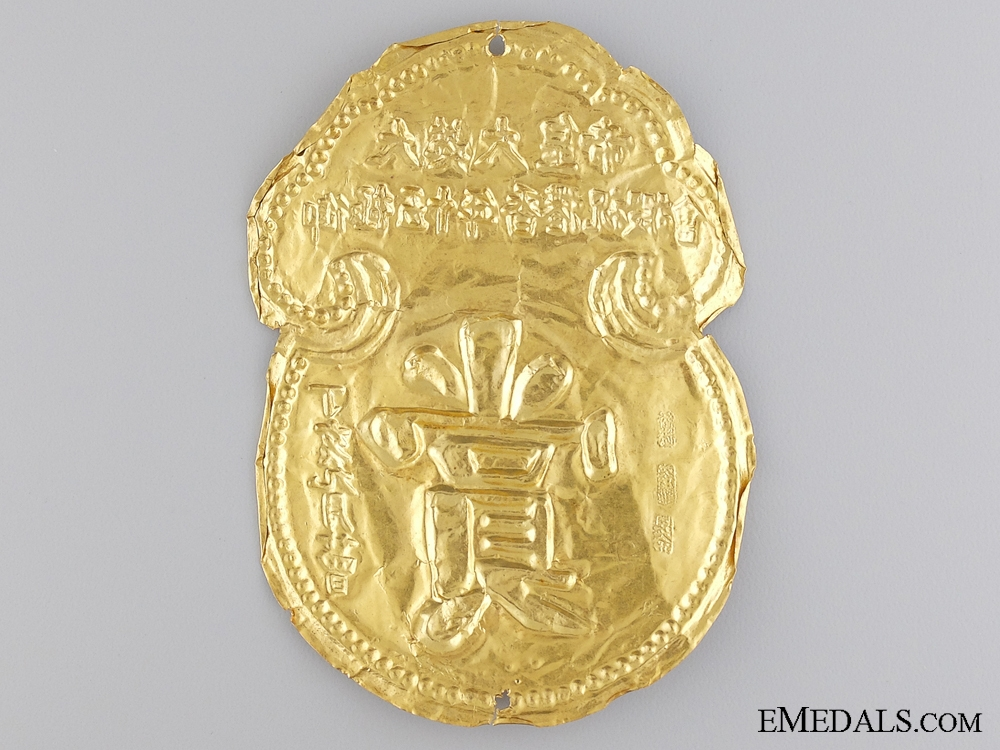 eMedals-A 1897 Rare Chinese Merit Decoration; First Class Gold Grade