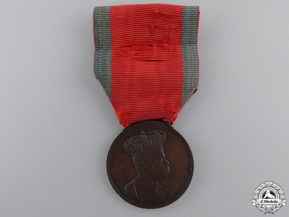 eMedals-A 1906 Italian Africa Campaign Medal