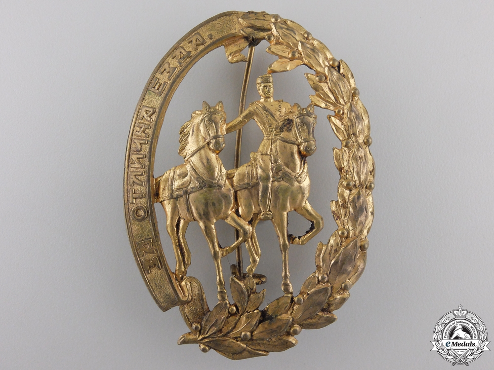 eMedals-A 1909 Bulgarian Cavalry Award for Excellence