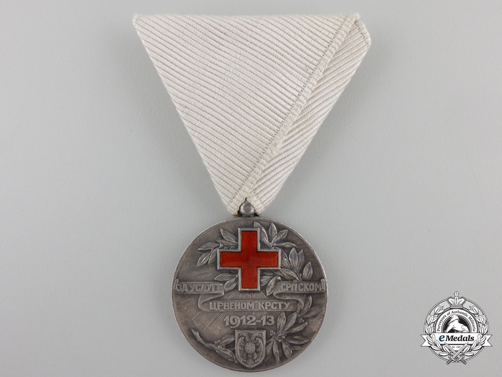 eMedals-A 1912-13 Serbian Red Cross Medal