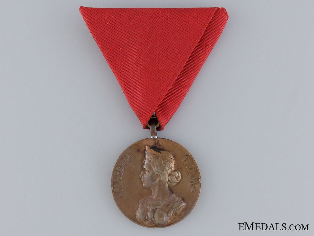 eMedals-A 1912 Serbian Medal for Bravery; Gold Grade