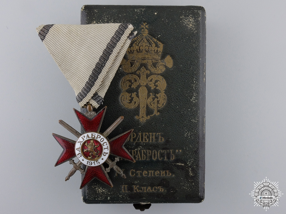eMedals-A 1915 Bulgarian Military Order of Bravery; 4th Class