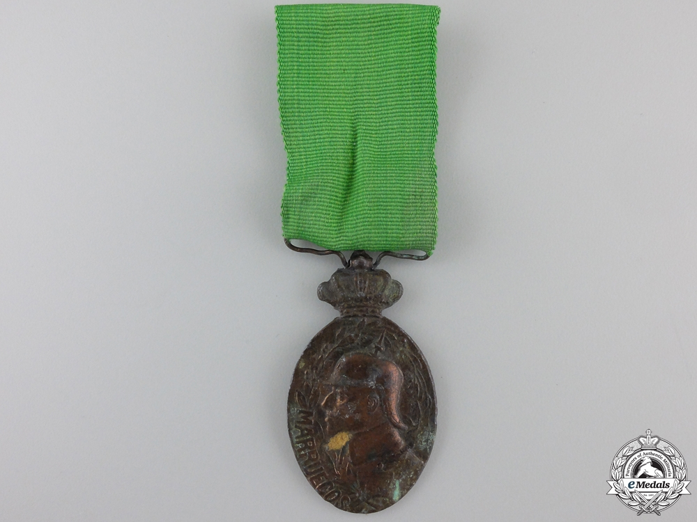eMedals-A 1916 Spanish Morocco Campaign Medal