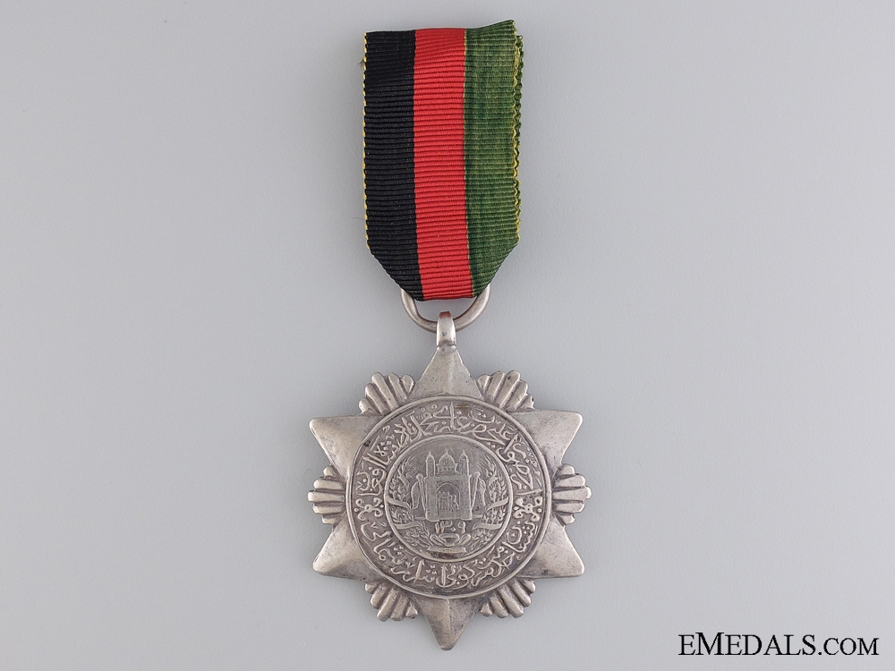 eMedals-A 1929 Afghanistan Officer's Bachha-i-Saqqa Campaign Star of Honour