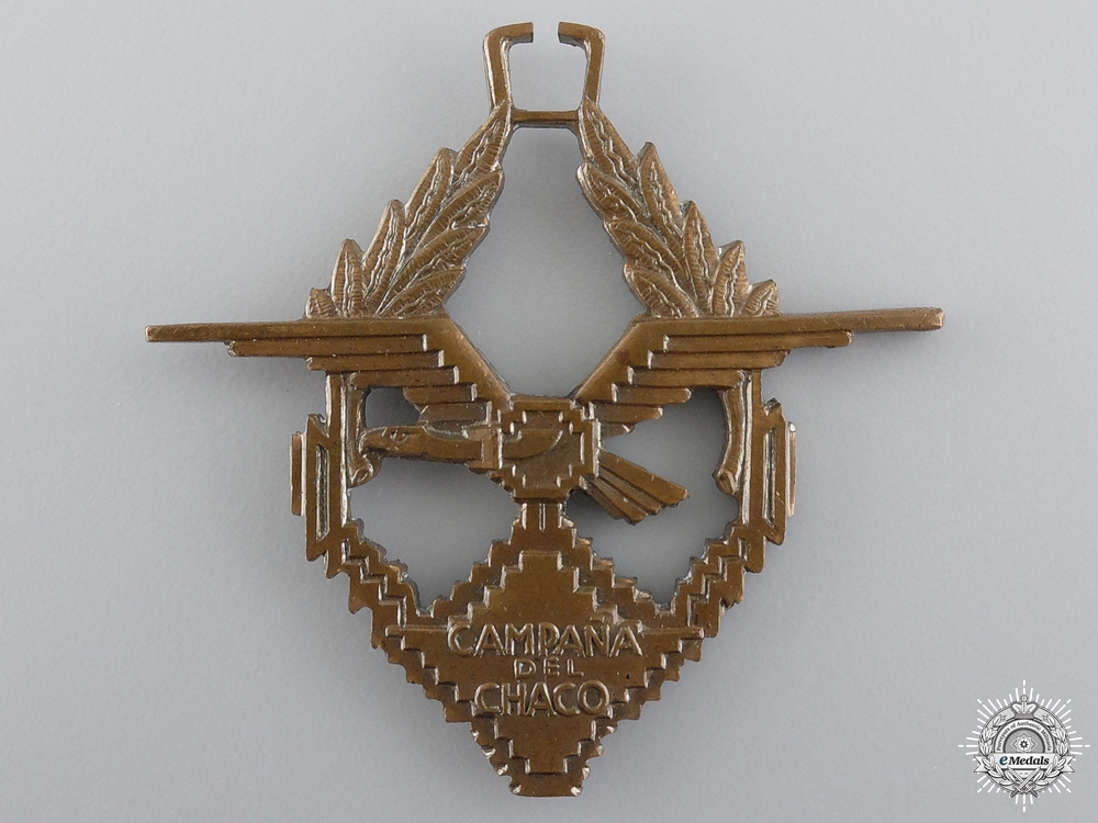 eMedals-A 1935 Bolivian Chaco Campaign Medal