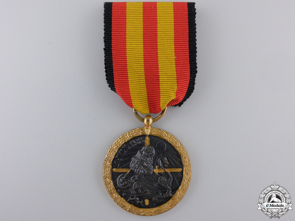 eMedals-A 1936-1939 Spanish Campaign Medal