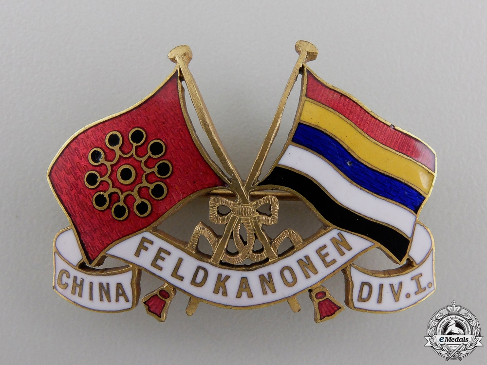 eMedals-A Boxer Rebellion German 1st Division Field Cannon Veteran's Badge