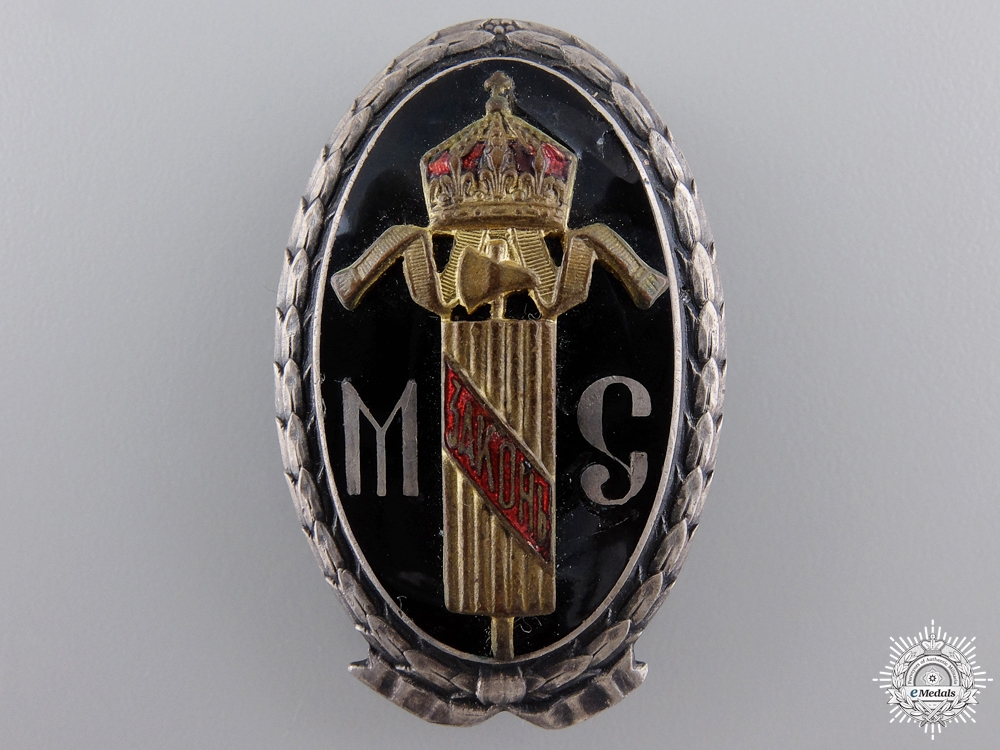eMedals-A Bulgarian District Court Lawyer's Badge; Numbered