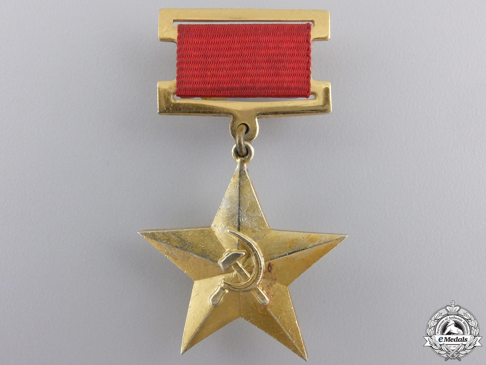 eMedals-A Bulgarian Hero of Order of Socialist Labour 1948 in Gold