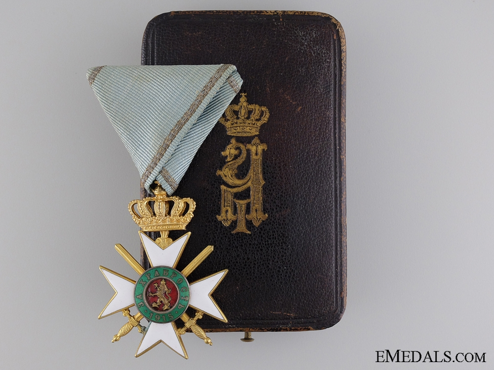 eMedals-A Bulgarian Military Order of Bravery; 3rd Class Officer