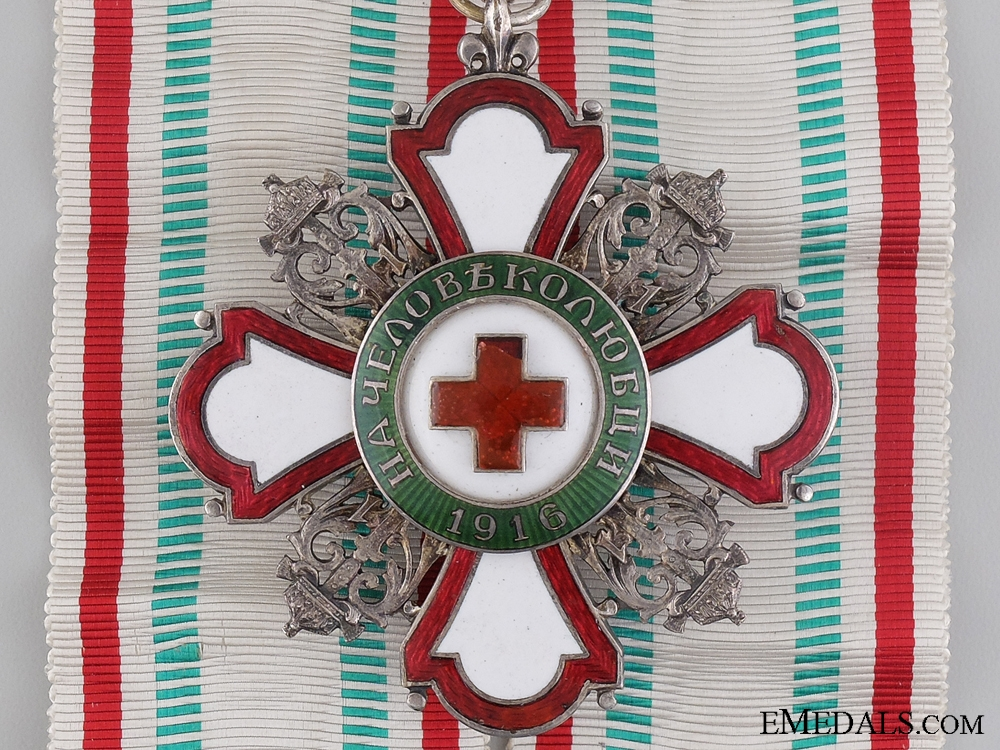 eMedals-A Bulgarian Order for Incentive to Humanity; 1st Class