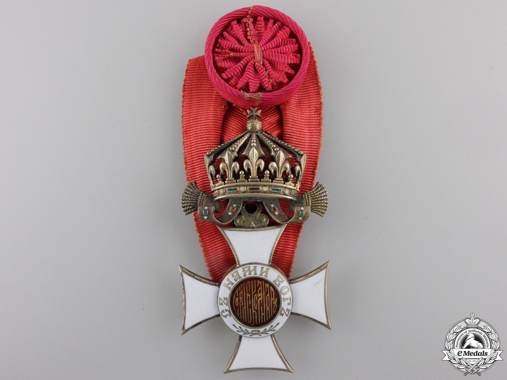 eMedals-A Bulgarian Order of St. Alexander;  Fifth Class with Swords