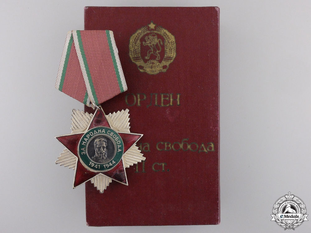 eMedals-A Bulgarian Order of People's Liberty; 2nd Class 1941-1944