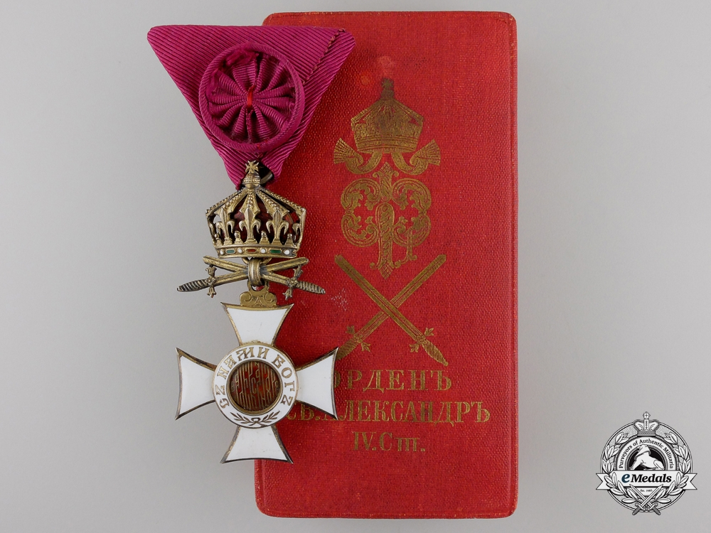 eMedals-A Bulgarian Order of St. Alexander; Officer with Case