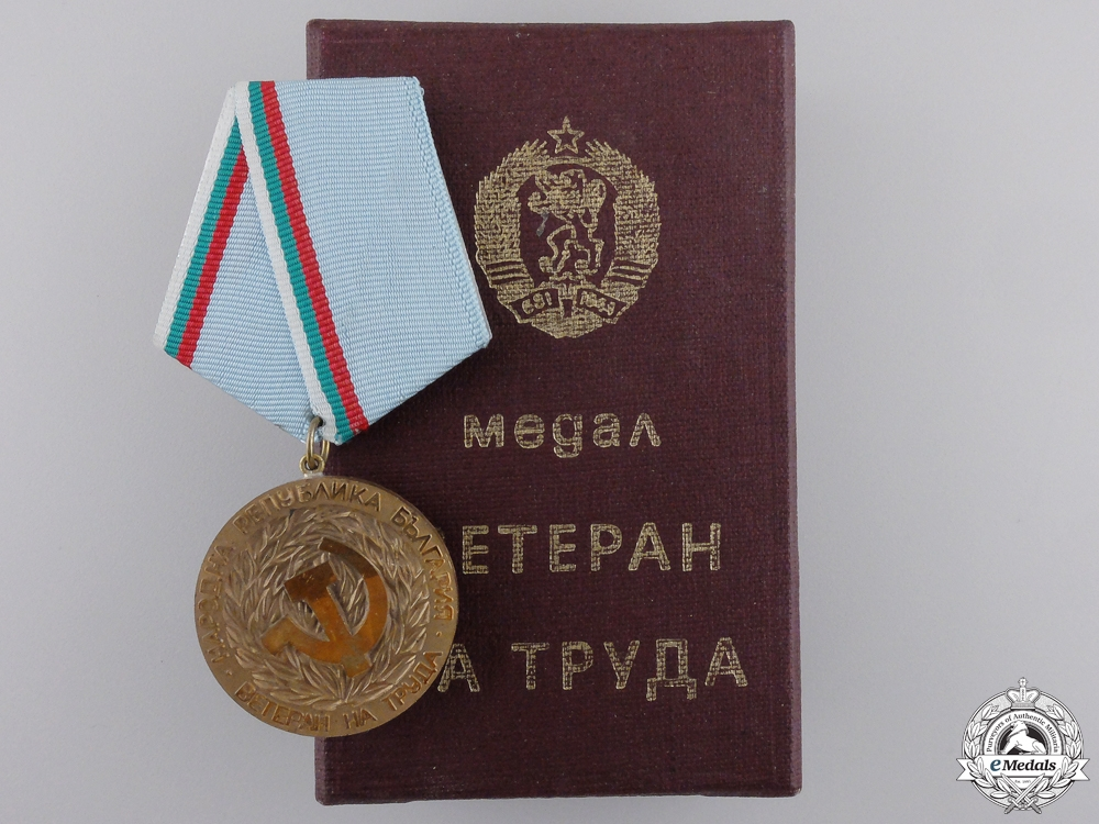 eMedals-A Bulgarian Veteran of Labour Medal with Case
