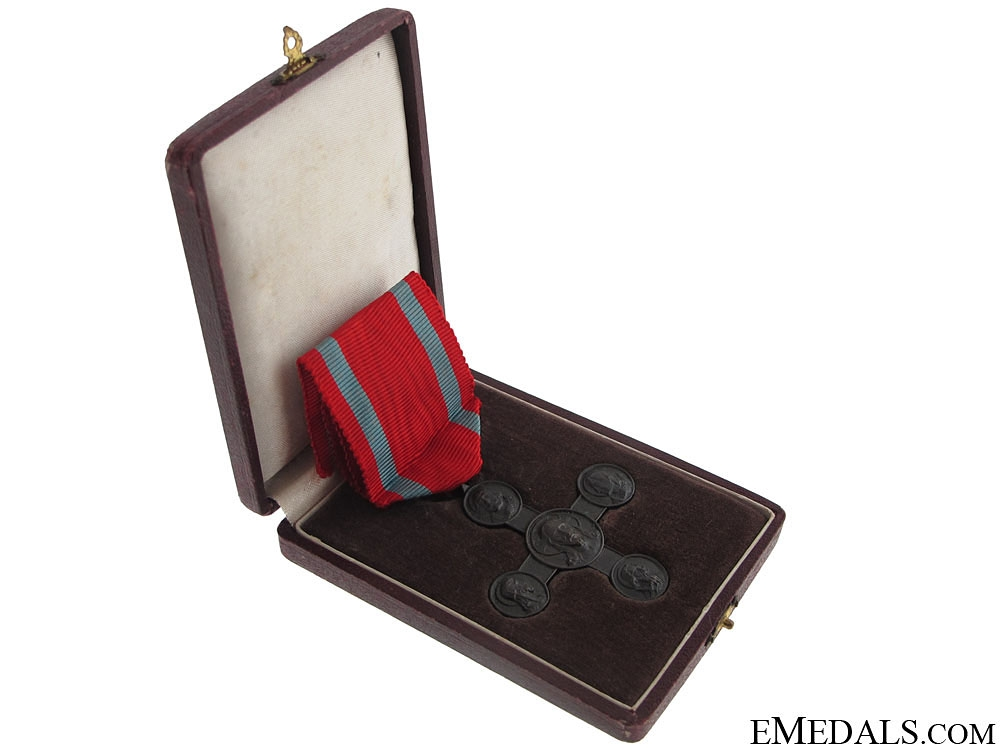 eMedals-A Cased Lateran Cross