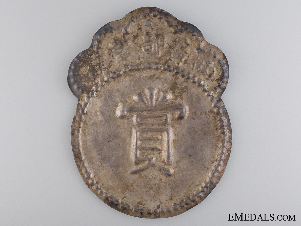 eMedals-A Chinese Merit Decoration; 3rd Class c.1850
