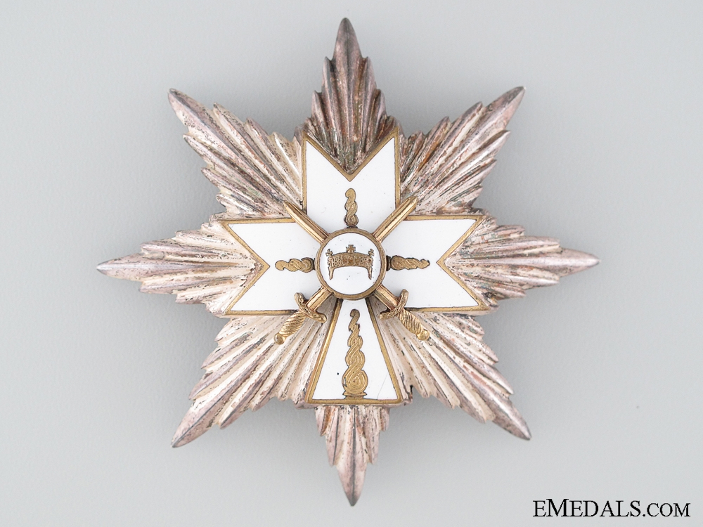 eMedals-A Croatian WWII Order of King Zvonimir; First Class