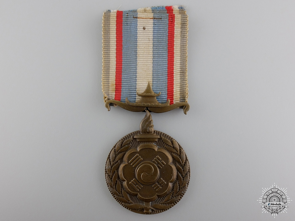 eMedals-A French Korean War Medal 1952