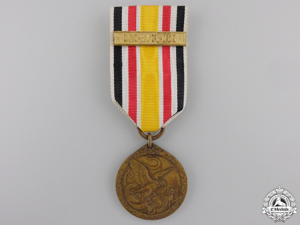 eMedals-A German China Campaign Medal 1900