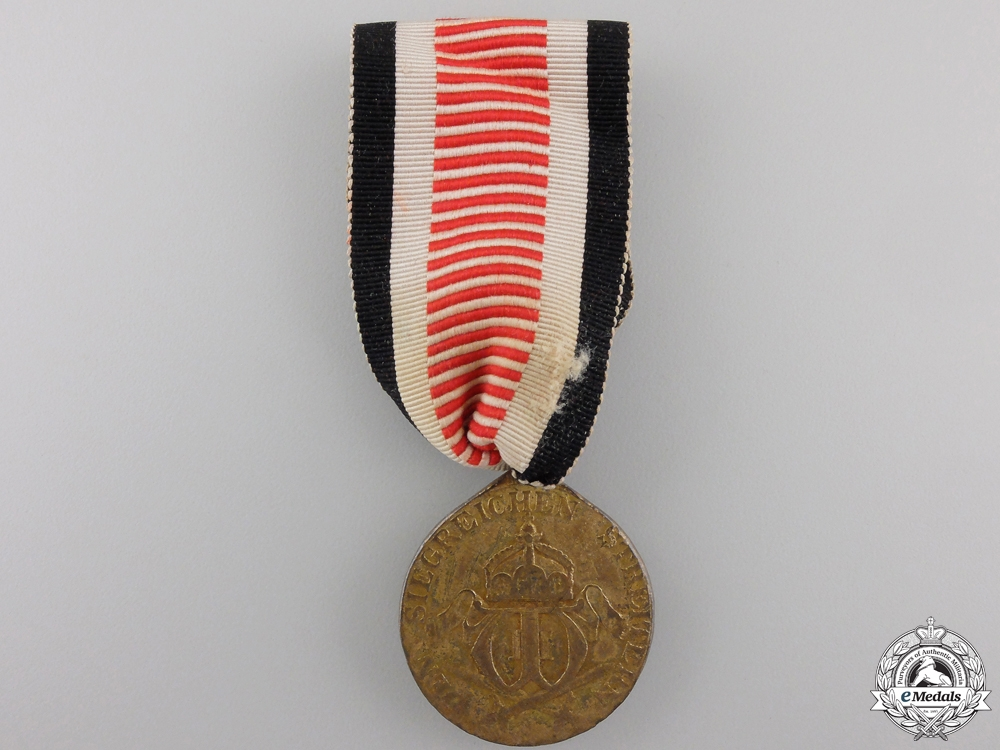 eMedals-A German South African Campaign Medal