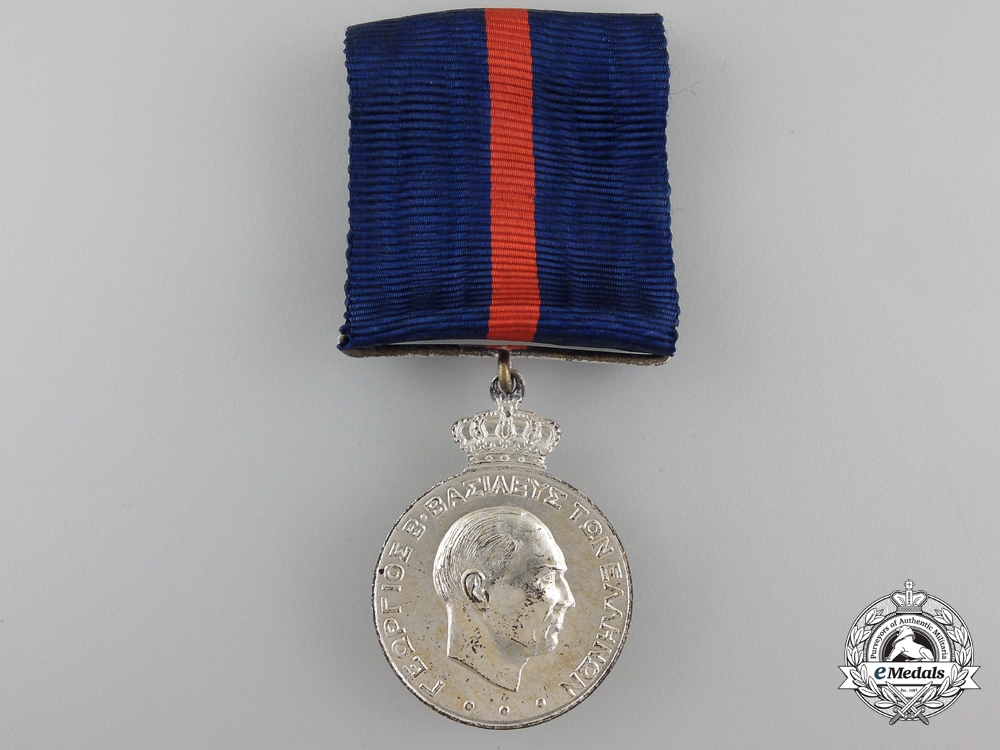 eMedals-A Greek Army Long Service & Good Conduct Medal; 2nd Class