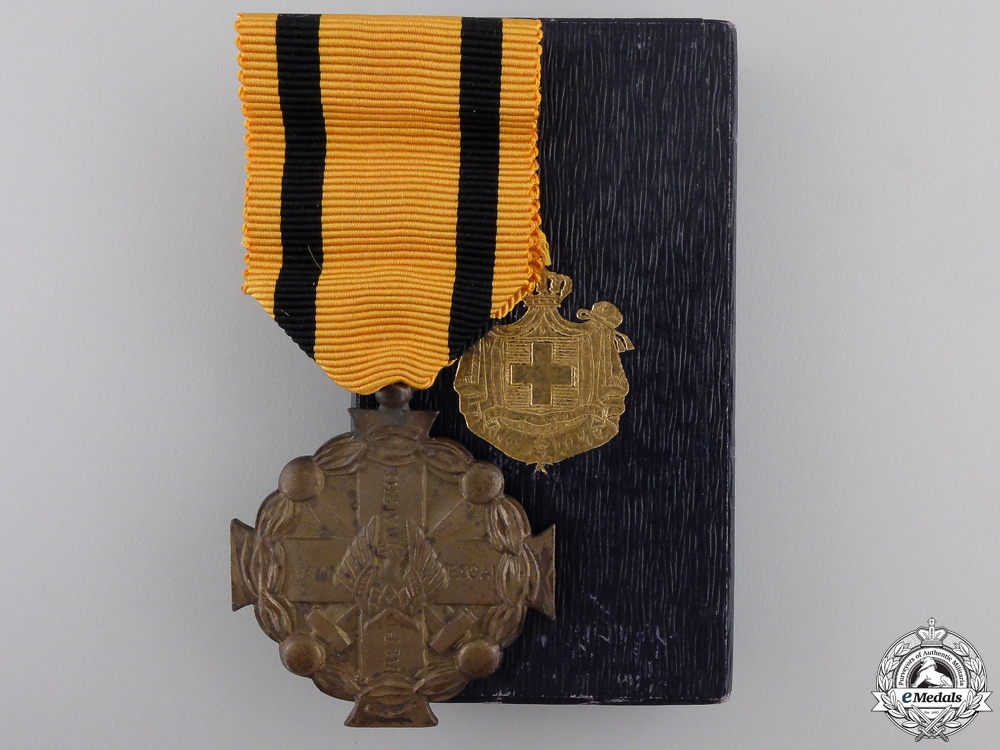 eMedals-A Greek Medal of Military Merit 1916-1917; 4th Class