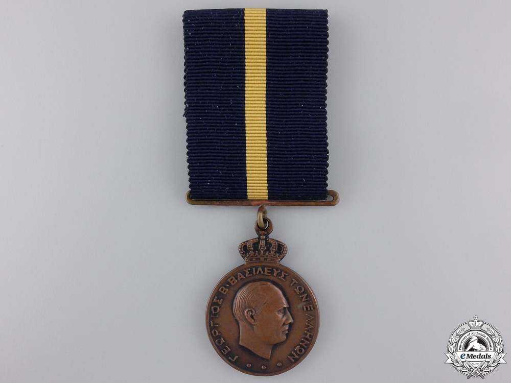 eMedals-A Greek Navy Long Service and Good Conduct Medal; 3rd Class