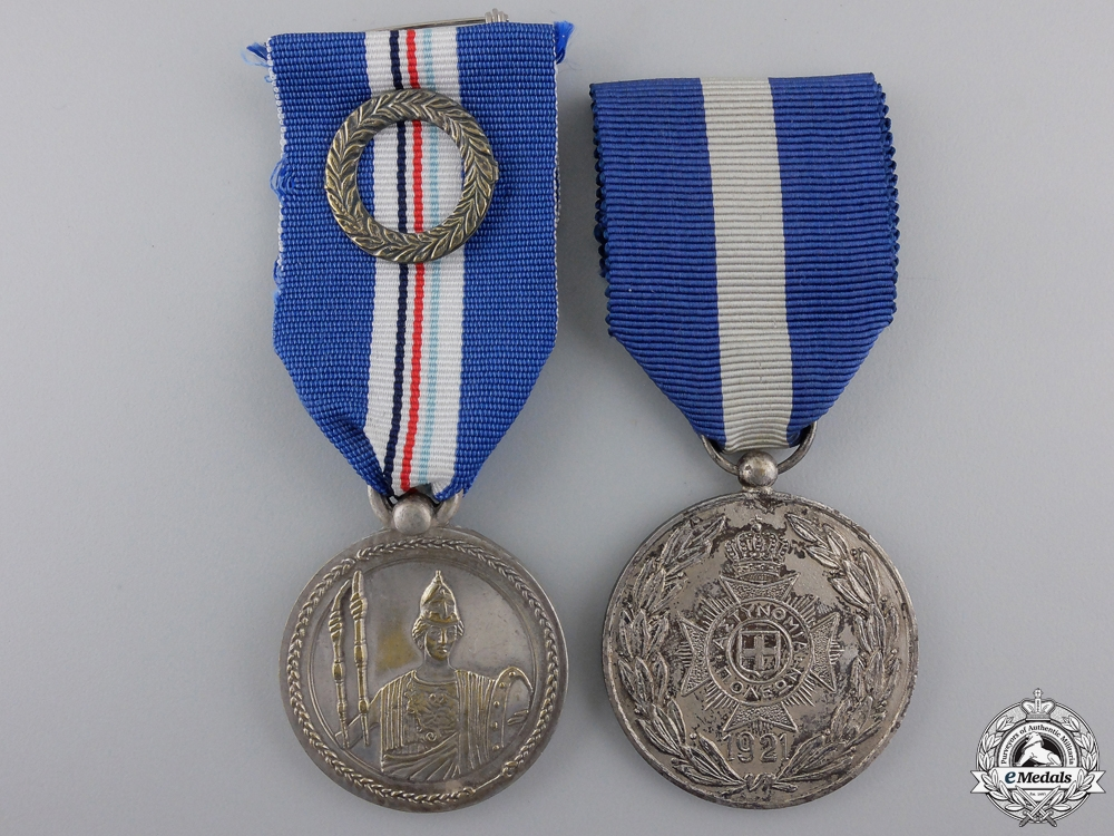eMedals-A Greek Police and Armed Forces Medals