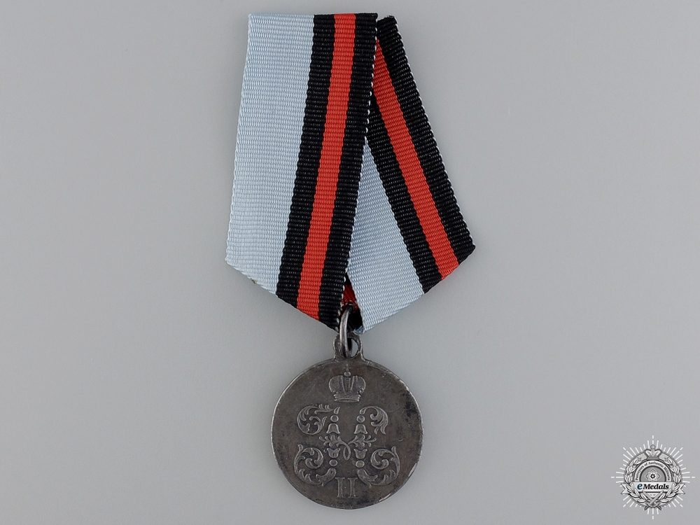 eMedals-A Imperial Russian China Boxer Rebellion Medal; Silver Grade