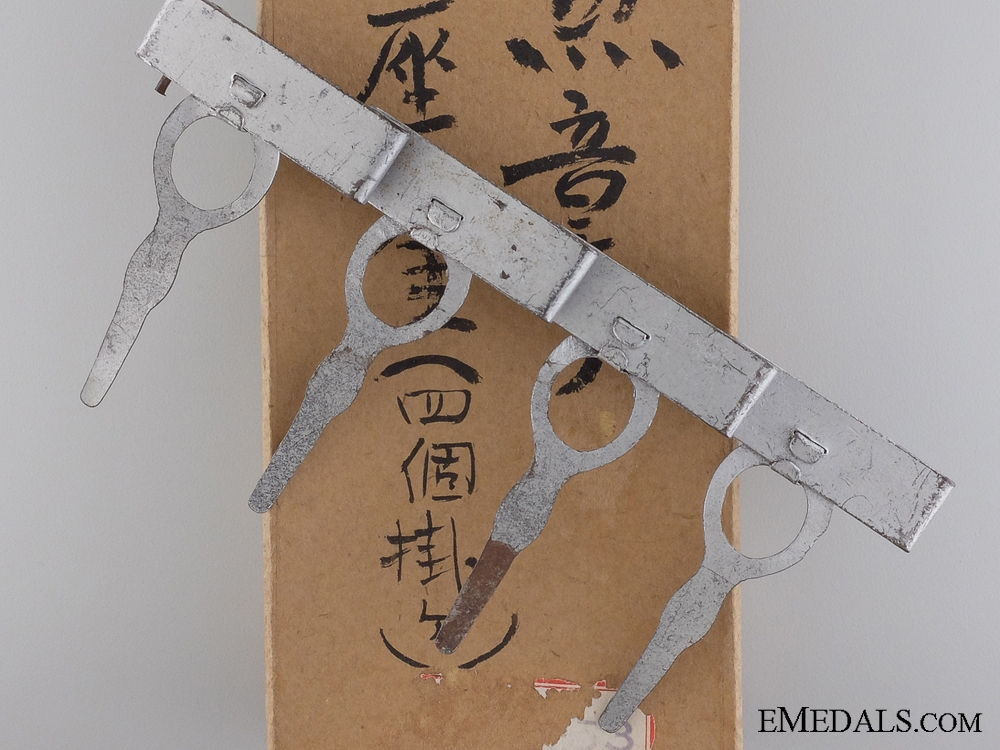 eMedals-A Japanese Four Medal Suspension Bar with Carton