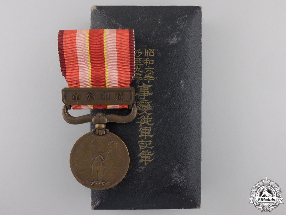 eMedals-A Japanese Manchurian Incident War Medal 1931-1934 with Case