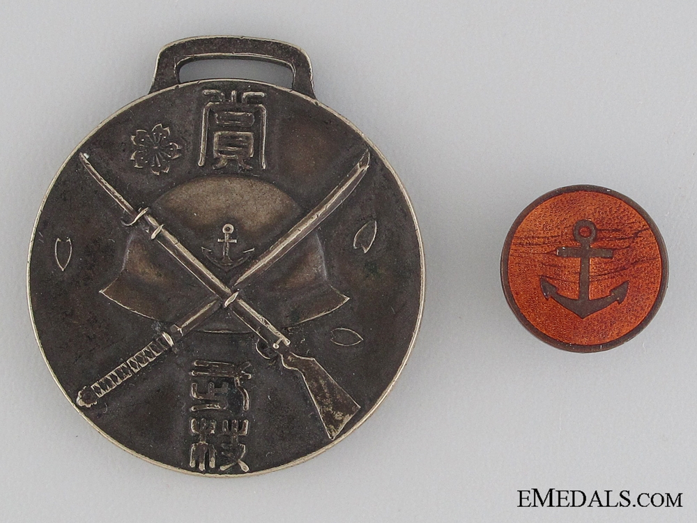 eMedals-A Japanese Marine's Shanghai 1931 Incident Badge