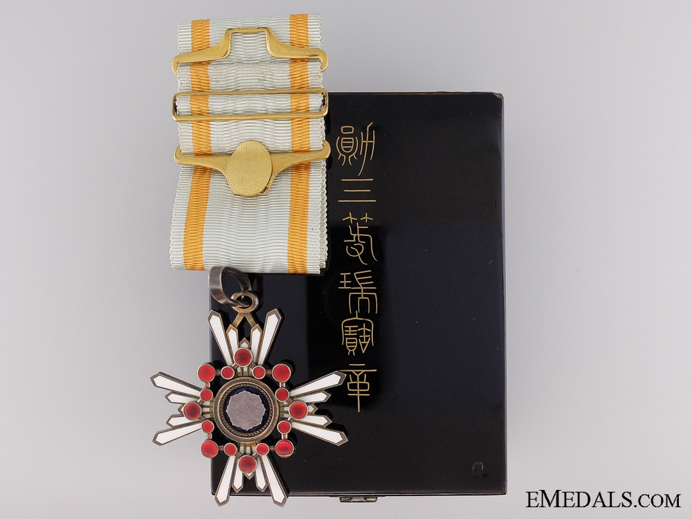 eMedals-A Japanese Order of the Sacred Treasure; Third Class